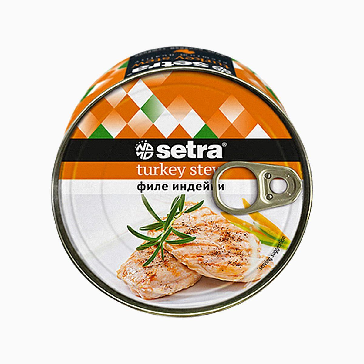 Филе индейки тушеное, Setra, 325 гр