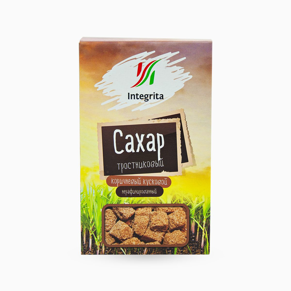 Сахар тростниковый нерафинированный кусковой, Интегрита