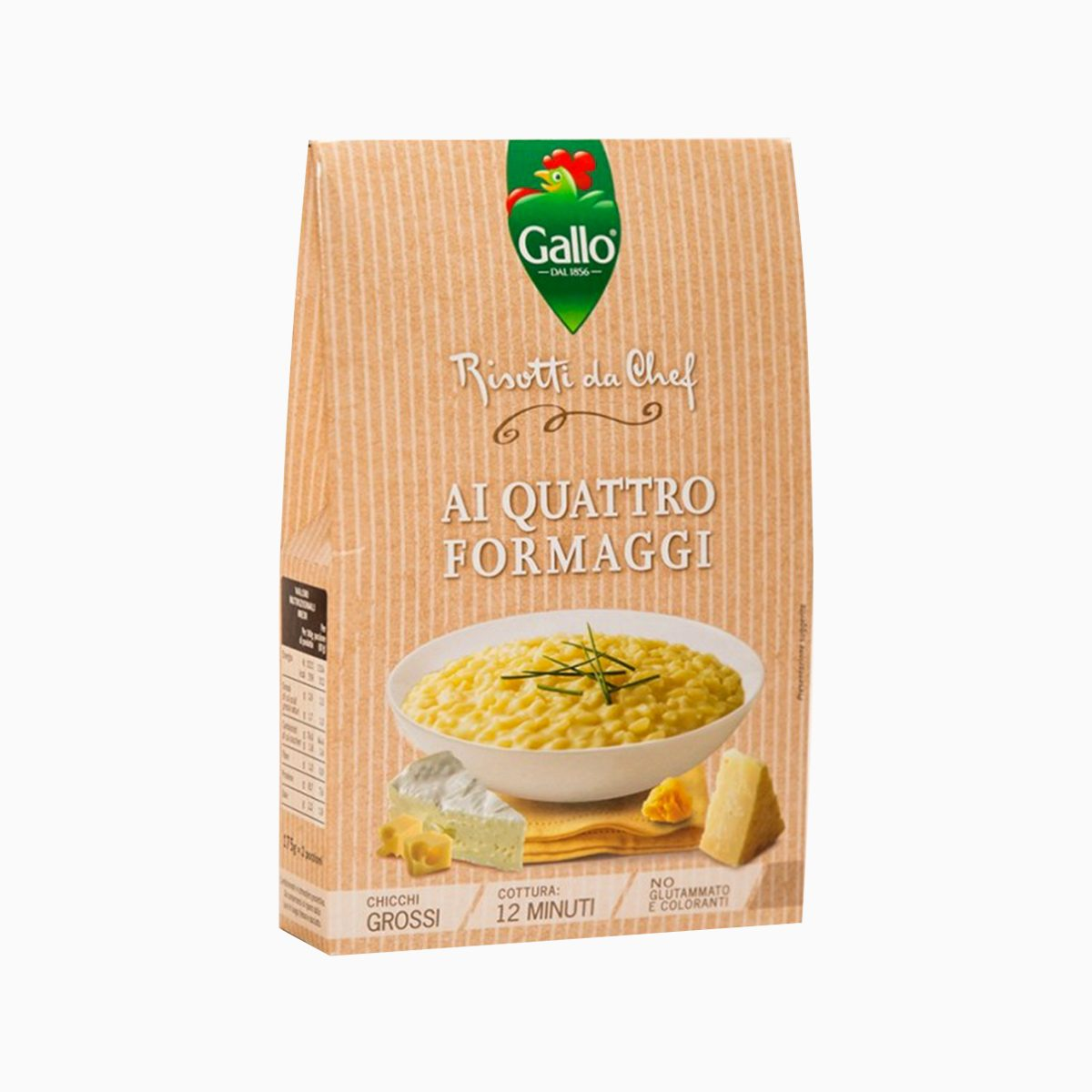 Ризотто четыре сыра, Riso Gallo, 175 гр