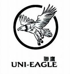 Uni - Eagle