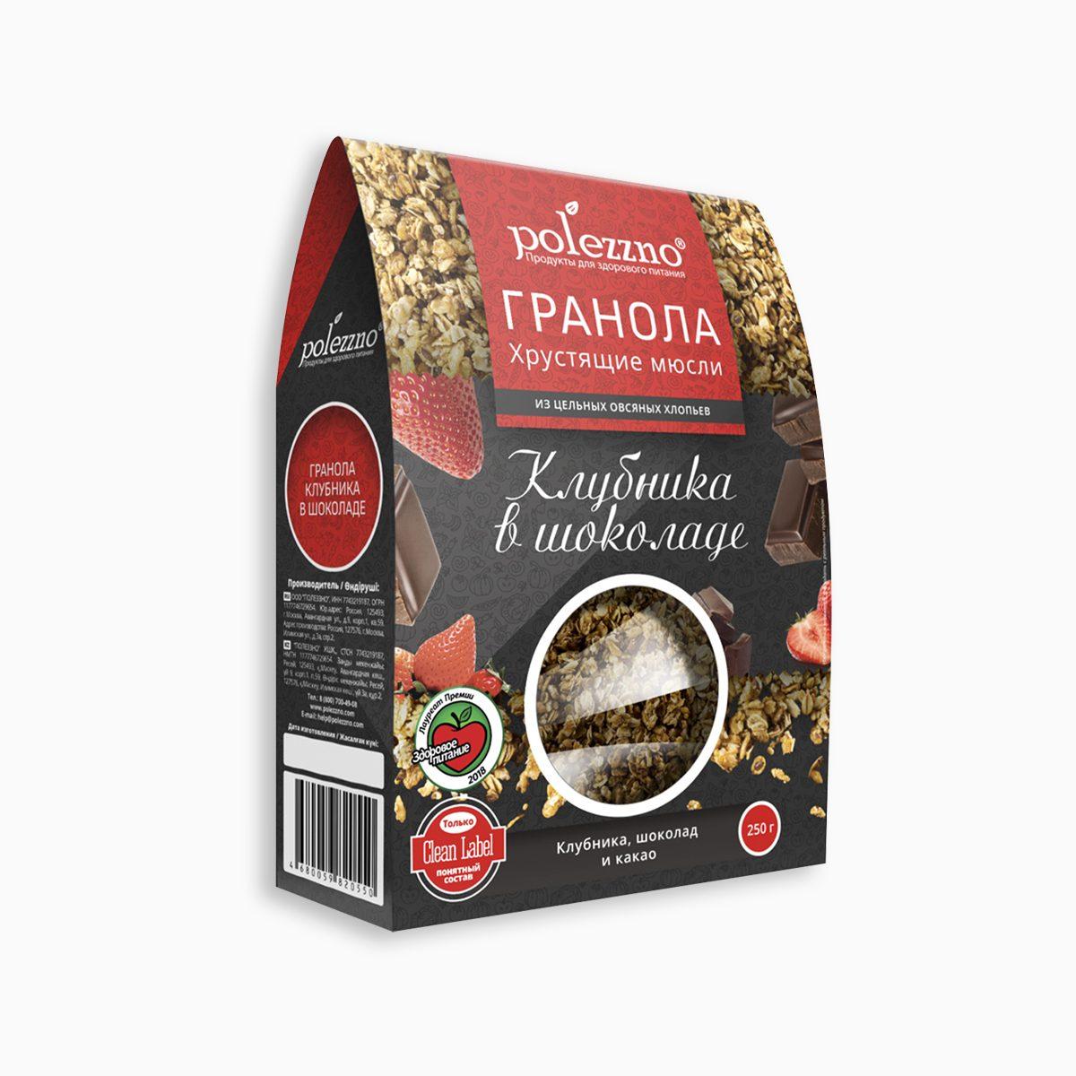 Гранола Клубника в шоколаде, Polezzno