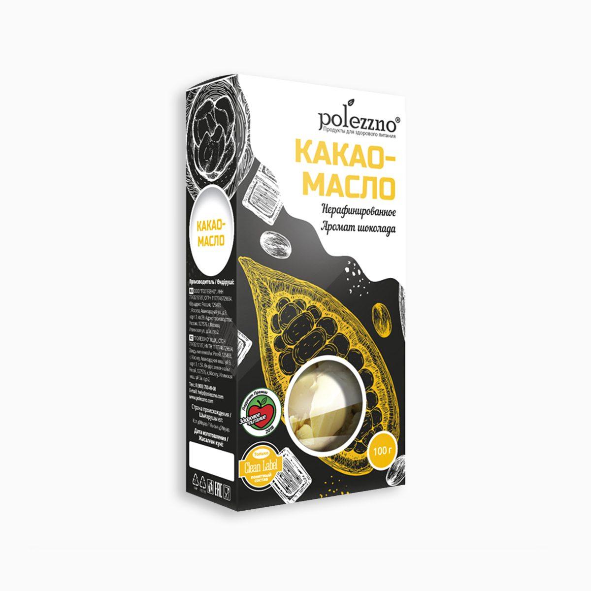 Какао масло нерафинированное, Polezzno, 100 гр