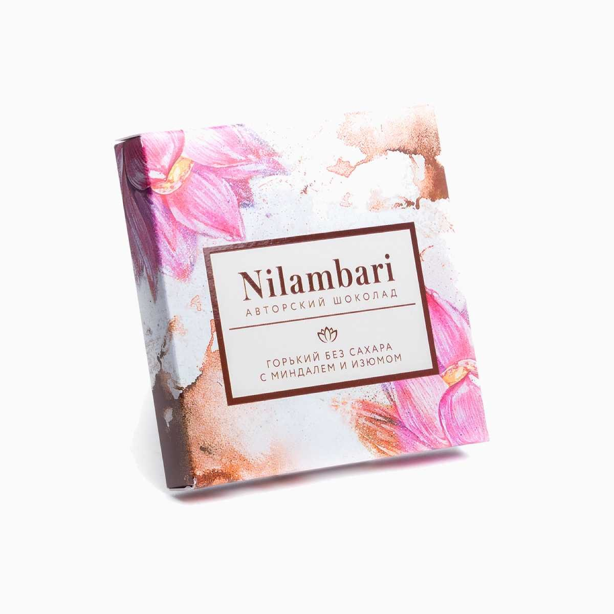 Шоколад горький с миндалем и изюмом, Nilambari, 65 г