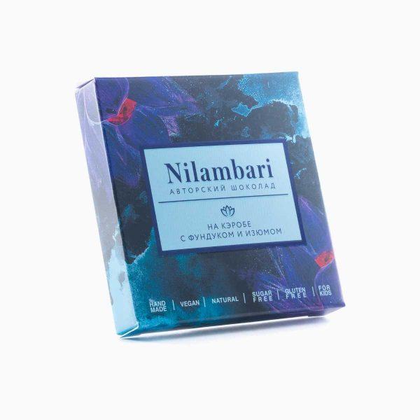 Шоколад на кэробе с фундуком и изюмом, Nilambari, 65 г