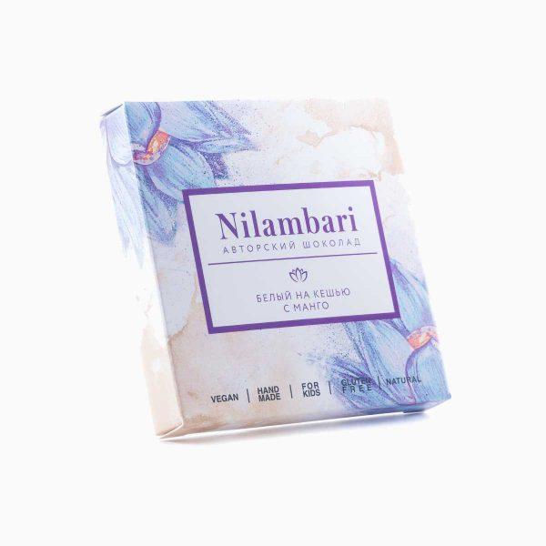 Шоколад белый на кешью с манго, Nilambari, 65 г