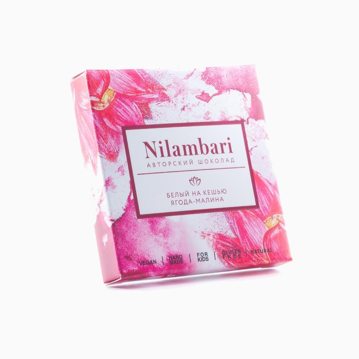 "Шоколад белый на кешью ""Ягода-Малина"", Nilambari, 65 г"