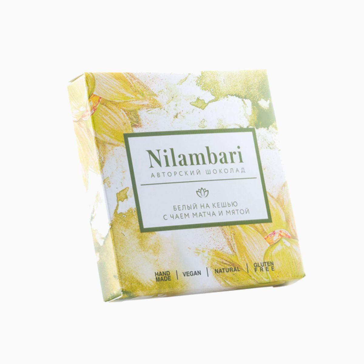Шоколад белый на кешью с чаем матча и мятой, Nilambari, 65 г