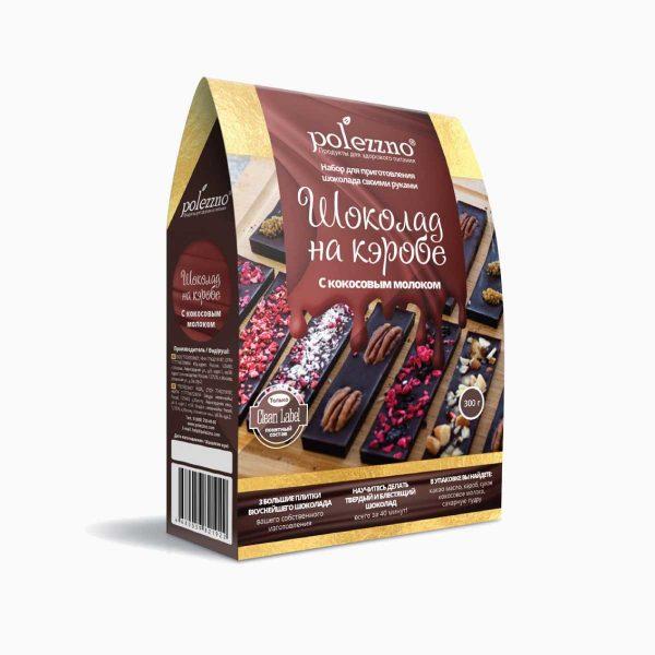 """Набор для приготовления шоколада """"Шоколад на кэробе"""", Polezzno, 300 г"""