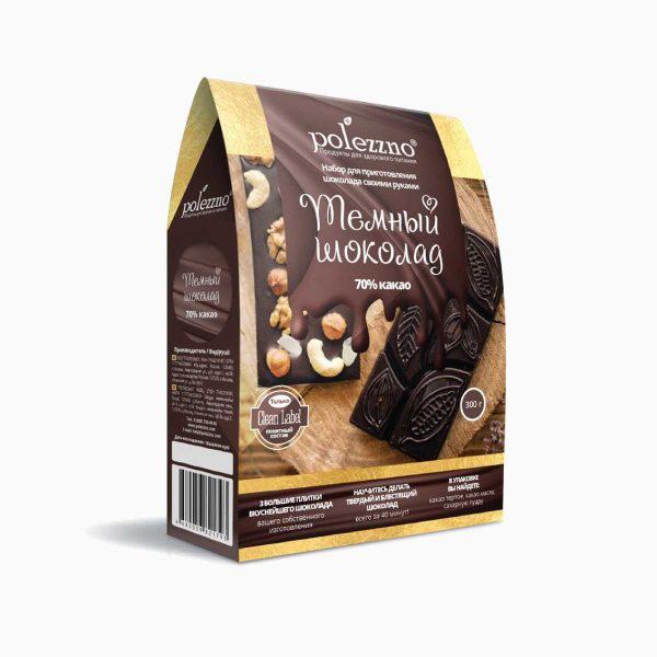 """Набор для приготовления шоколада """"Темный шоколад"""", Polezzno"""