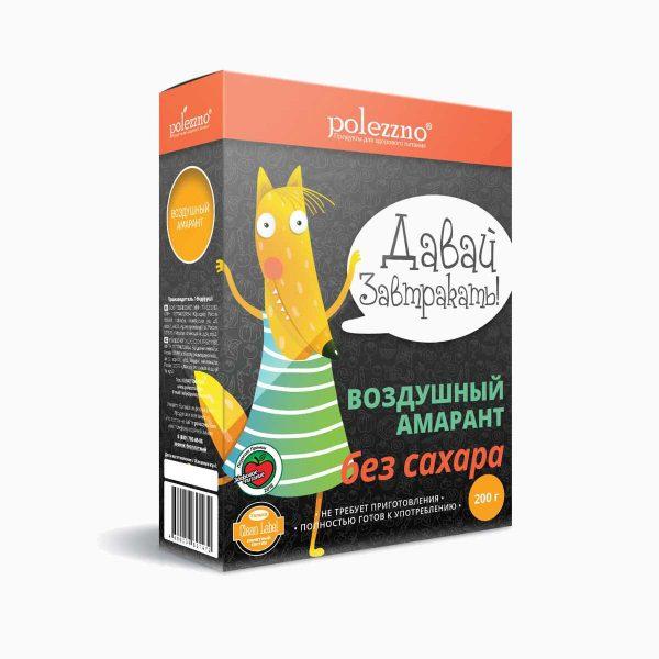 Воздушный амарант без сахара, Polezzno