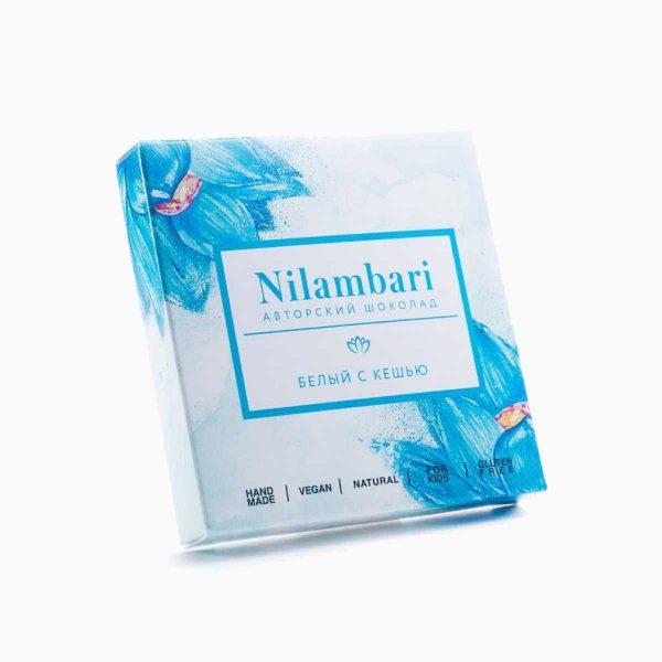 Шоколад белый с кешью, Nilambari, 65 г
