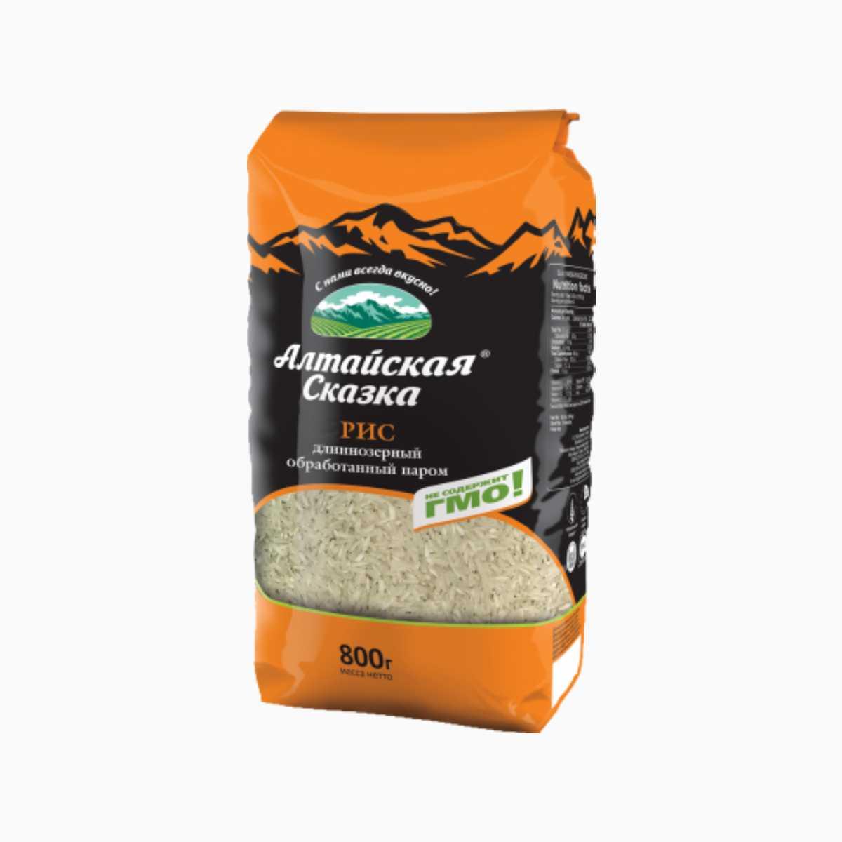 Рис длиннозёрный пропаренный, Алтайская сказка, 800 гр