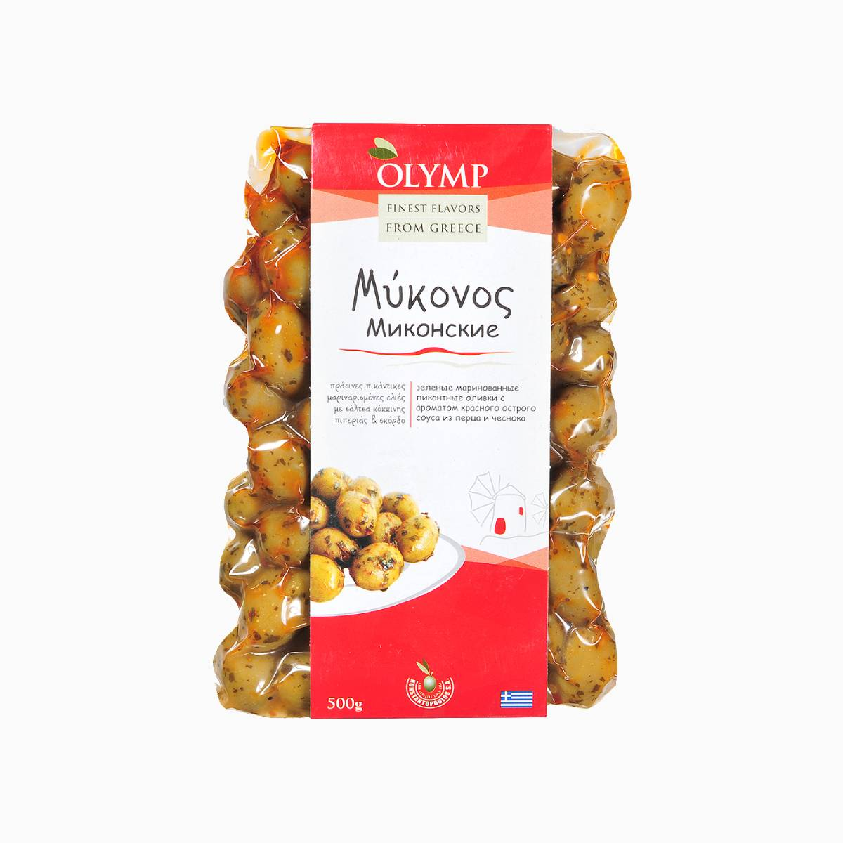Оливки Миконские с перцем, чесноком и травами, Olymp