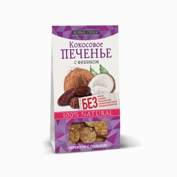 Печенье Кокосовое с фиником, Живые снеки