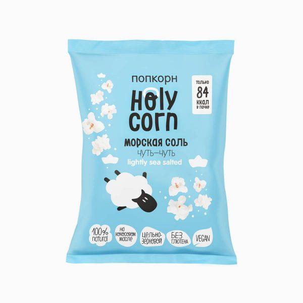 Попкорн Морская соль, Holy Corn